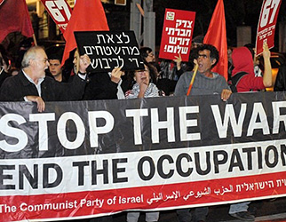 End violence and oppression, negotiate a just solution to Israeli-Palestinian conflict