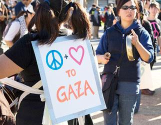 Communist Party condemns Israeli attack