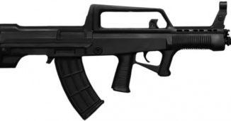Pass gun reform NOW